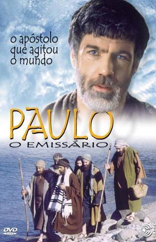 pauloe